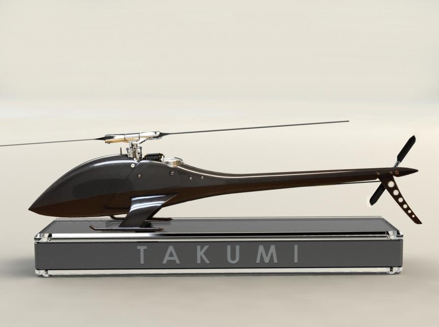 Takumi T700 CF